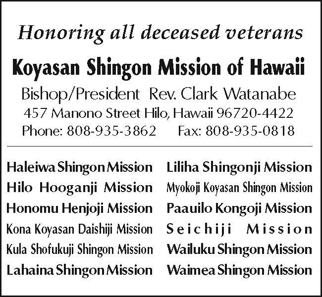 Koyasan Shingon Mission Memorial Day ad