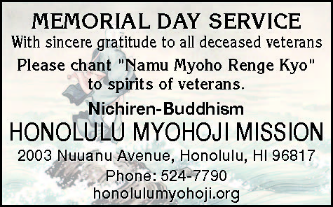 Honolulu Myohoji Mission Memorial Day ad