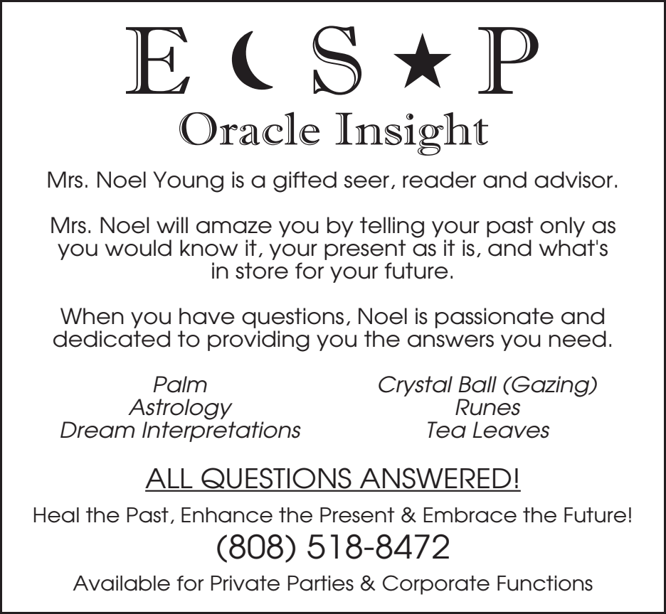 ESP Oracle Insight.