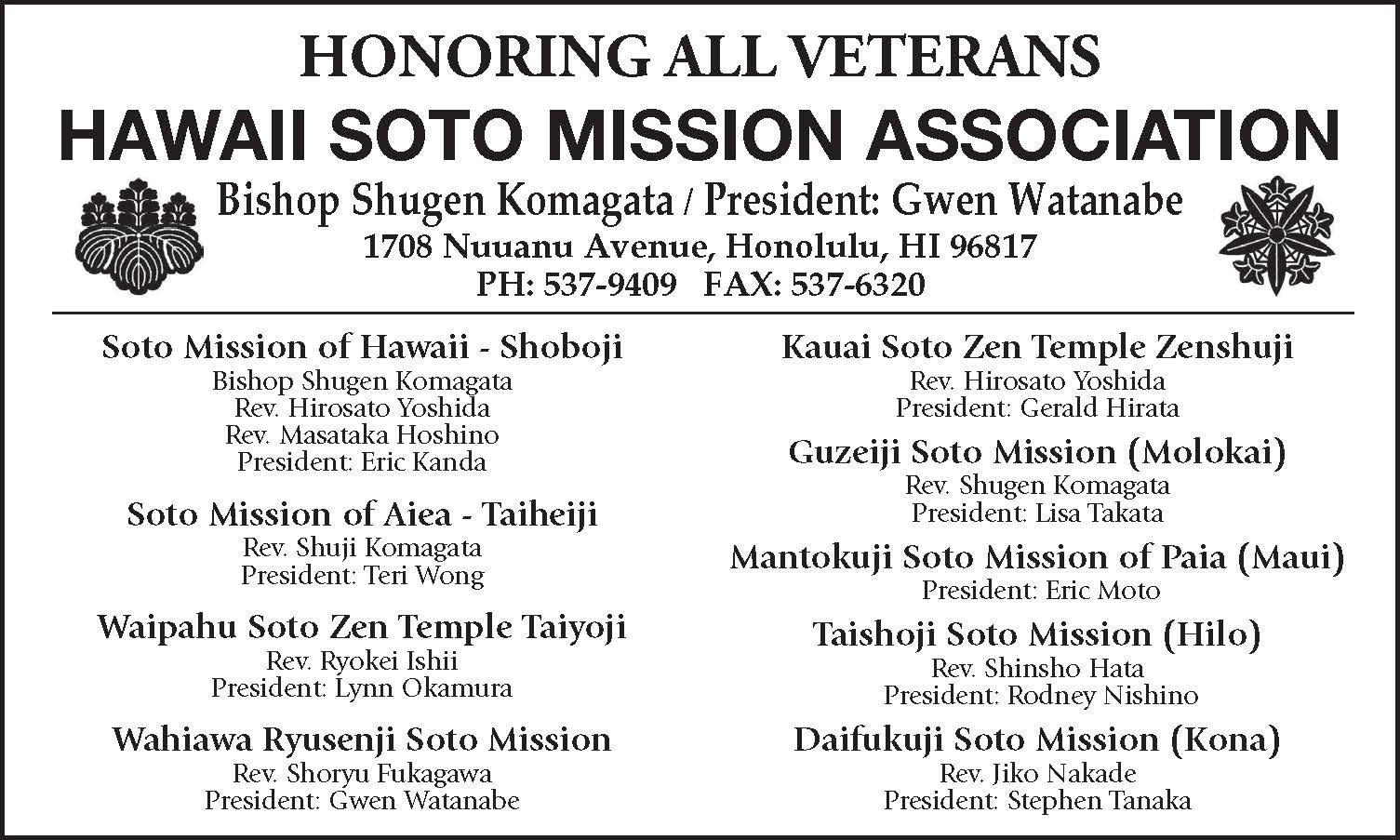 Honoring all veterans soto mission ad