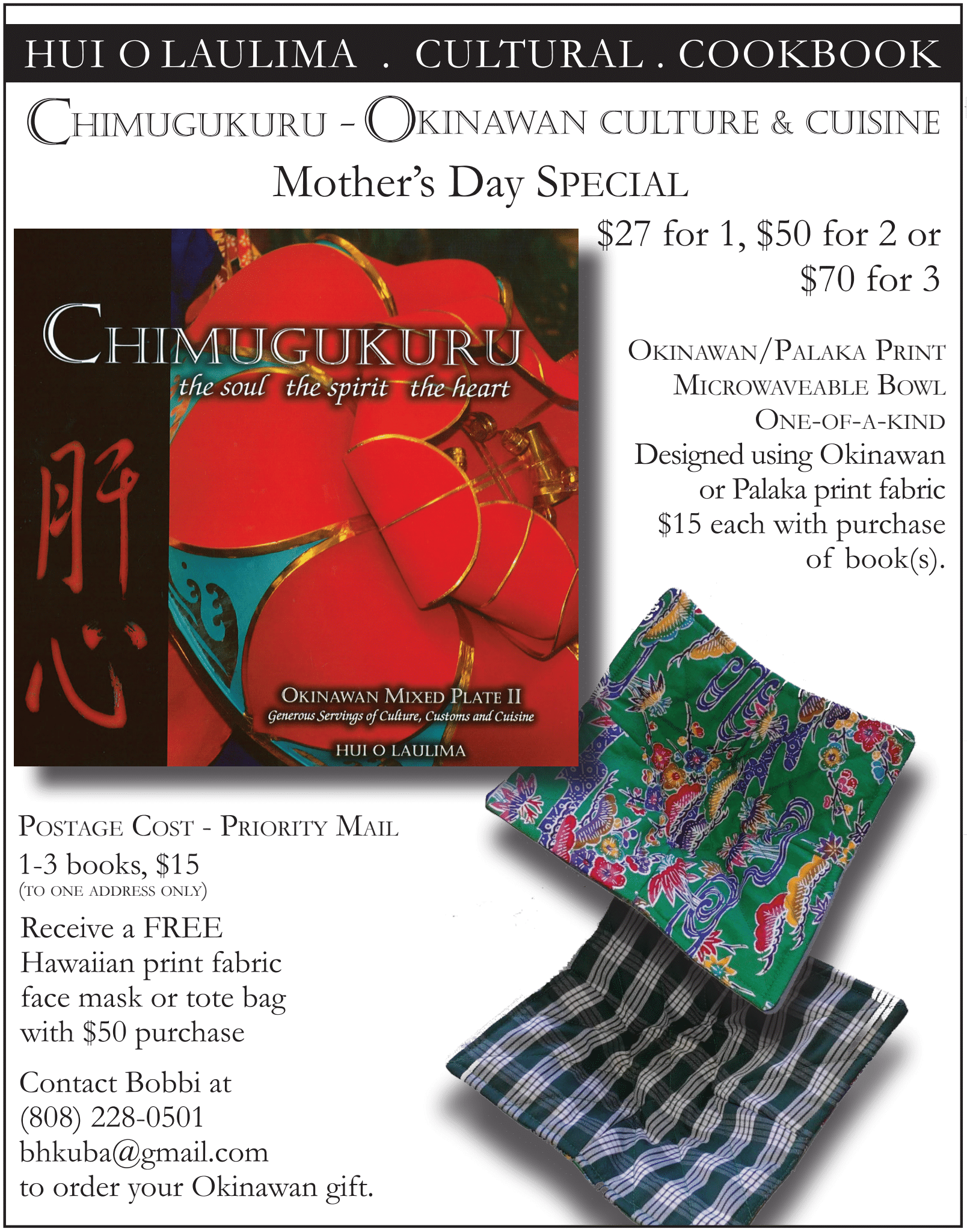 chimugukuru mothers day special