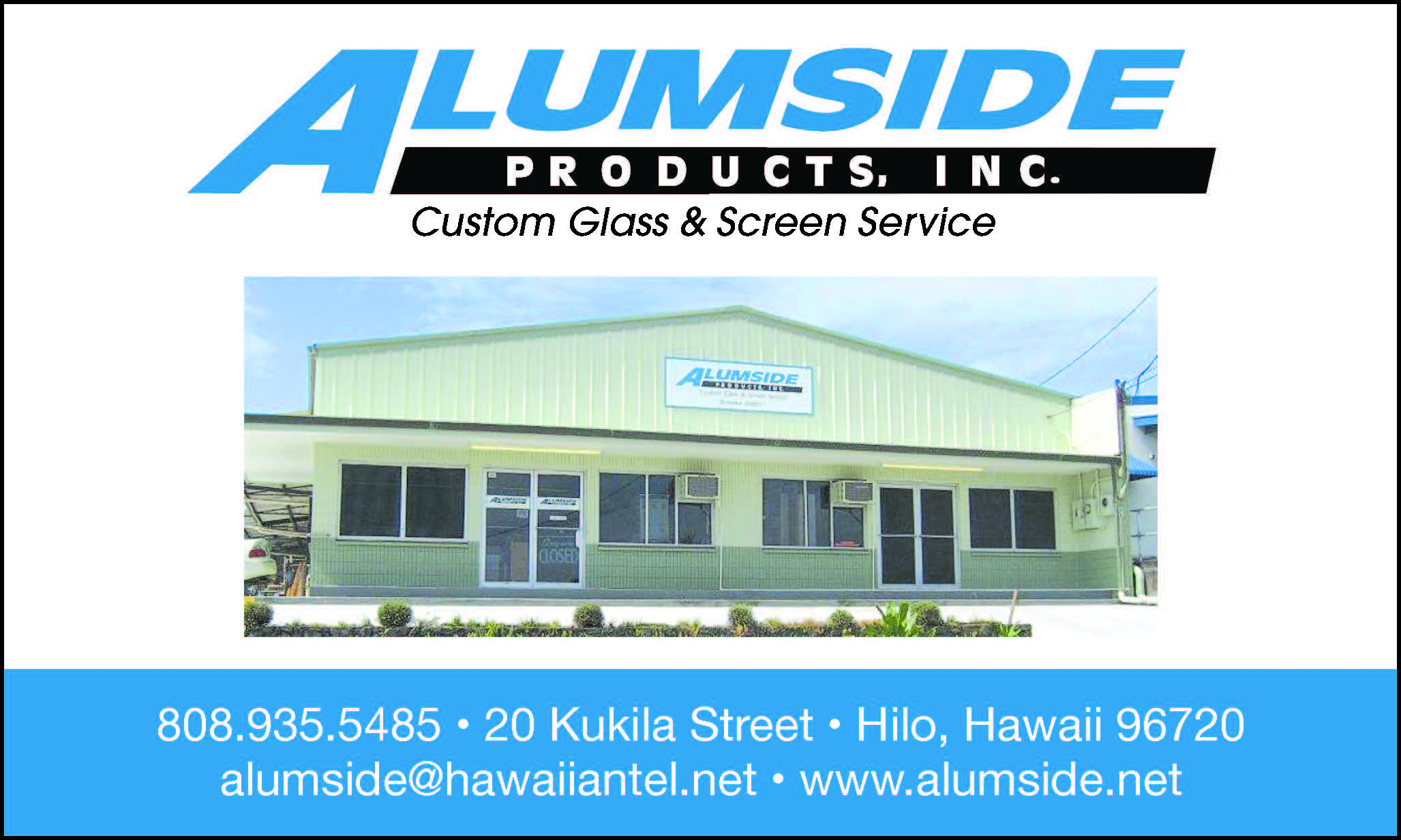 Alum Side Products ad