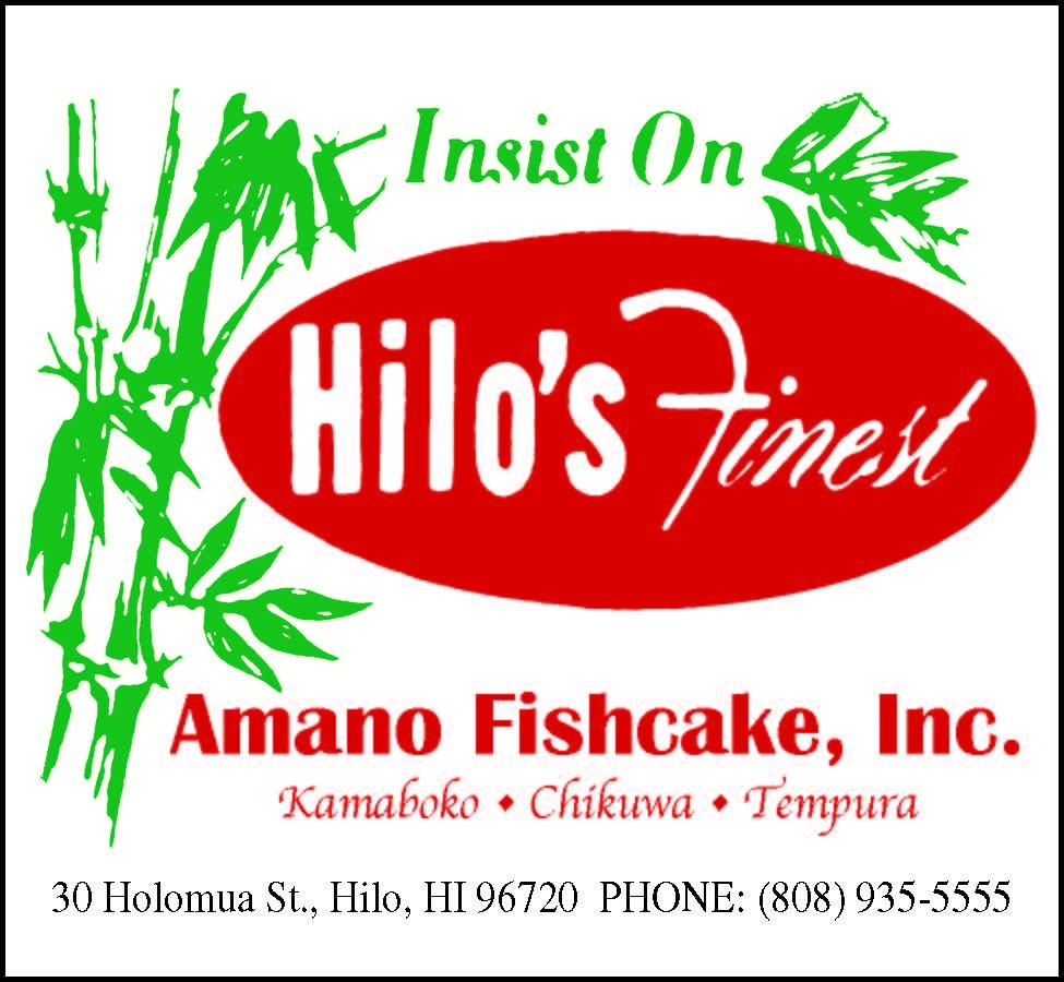 Amano Fishcake Inc Ad