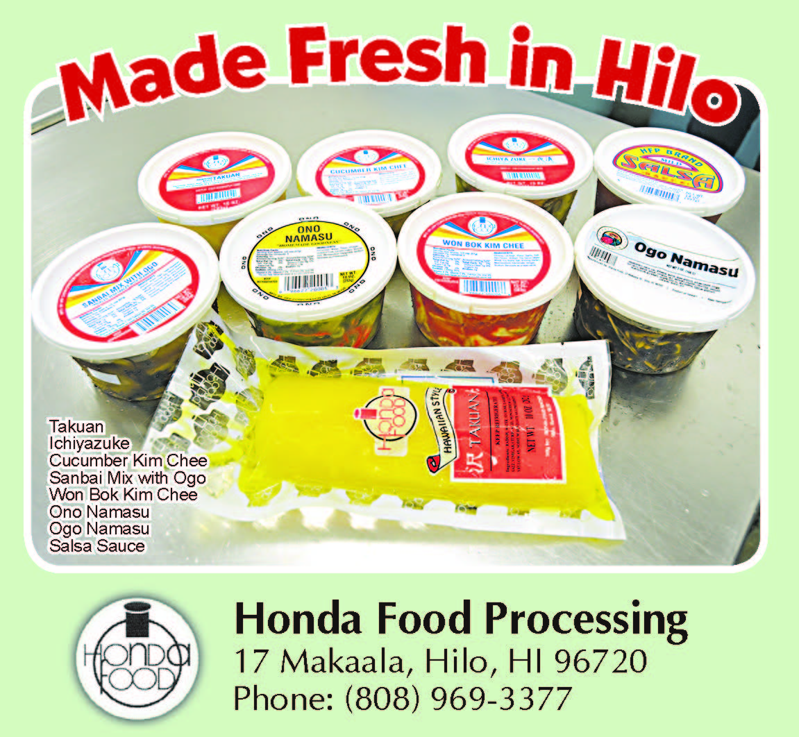 Honda Food Processing Ad