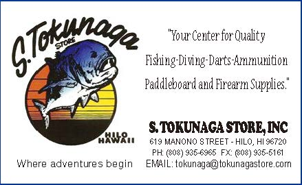 S. Tokunaga Store Ad